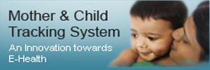 Mother & Child Tracking System
